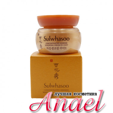 Sulwhasoo Миниатюра концентрированного легкого обновляющего крема с экстрактом женьшеня Concentrated Ginseng Renewing Cream EX Light (5 мл)