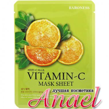 Baroness Осветляющая восстанавливающая тканевая маска с витамином C Vitamin-C Mask Sheet (1 шт)