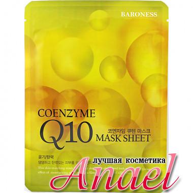 Baroness Антивозрастная тканевая маска с коэнзимом Q10 Coenzyme Q10 Mask Sheet (1 шт)