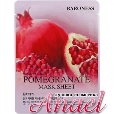 Baroness Восстанавливающая тканевая маска с экстрактом граната Pomegranate Mask Sheet (1 шт)