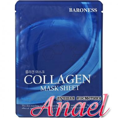 Baroness Восстанавливающая укрепляющая тканевая маска с коллагеном Collagen Mask Sheet (1 шт)