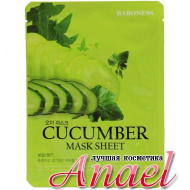 Baroness Увлажняющая тканевая маска с экстрактом огурца Cucumber Mask Sheet (1 шт)