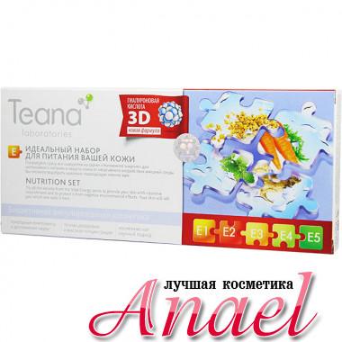 Teana Набор сывороток «Питание» Nutrition Set (10 шт х 2 мл)