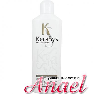 Kerasys Оздоравливающий кондиционер Hair Clinic System Revitalizing Conditioner (180 гр)