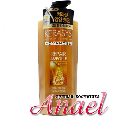 KeraSys Восстанавливающий шампунь с кератином и маслами для сильно поврежденных волос Hair Clinic Advanced Keratin Repair Ampoule Shampoo (600 мл)