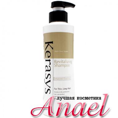 Kerasys Шампунь оздоравливающий для всех типов волос Hair Clinic System Revitalizing Shampoo (400 мл)