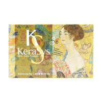 KeraSys Туалетное мыло «Жизненная энергия» Skin Care System Vital Energy Bar (100 гр)