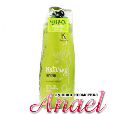 KeraSys Питающий шампунь для волос Naturing Nourishing Shampoo (500 мл)
