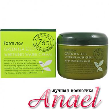Farm Stay Отбеливающий увлажняющий крем с экстрактом семян зеленого чая Green Tea Seed Whitening Water Cream (100 гр)
