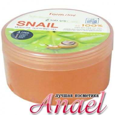 Farm Stay Многофункциональный гель с фильтратом улитки Snail 100% Moisture Soothing Gel (300 мл) в подарок