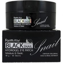 Farm Stay Гидрогелевые патчи под глаза с муцином черной улитки Black Snail Hydrogel Eye Patch (60 шт)