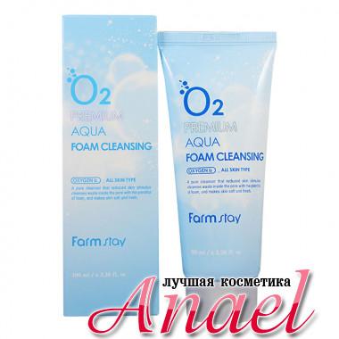 Farm Stay Кислородная увлажняющая пенка для умывания O2 Premium Aqua Foam Cleansing (100 мл)