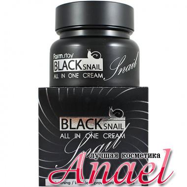 Farm Stay Многофункциональный крем с муцином черной улитки для лица Black Snail All In One Cream (100 мл)