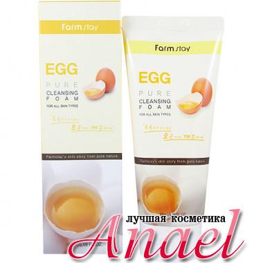 Farm Stay Пенка для умывания с яичным экстрактом Egg Pure Cleansing Foam (180 мл)