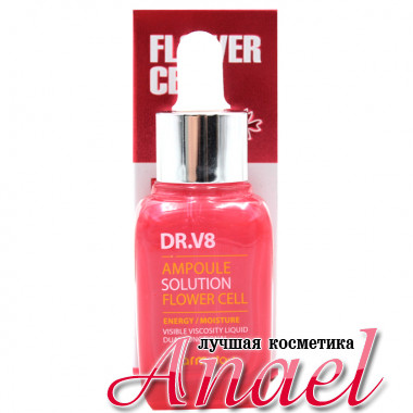Farm Stay Многофункциональная ампульная сыворотка с цветочными экстрактами DR-V8 Ampoule Solution Flower Cell Energy / Moisture (30 мл)