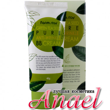 Farm Stay Антивозрастной BB-крем с экстрактом семян зеленого чая Green Tea Seed Pure Anti-Wrinkle BB Cream (40 гр)