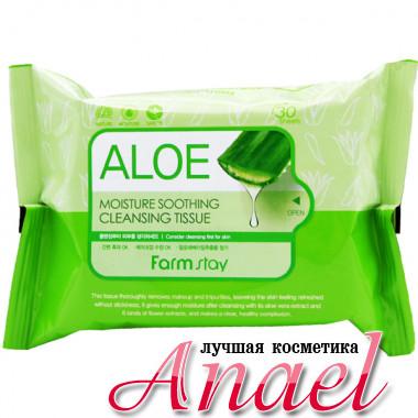 Farm Stay Влажные очищающие успокаивающие салфетки с алоэ для снятия макияжа Aloe Moisture Soothing Cleansing Tissue (30 шт)