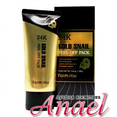 Farm Stay Маска-пленка с коллоидным золотом и муцином улитки для лица 24K Gold Snail Peel Off Pack (100 гр)