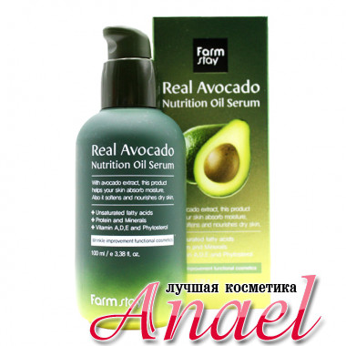 Farm Stay Питательная сыворотка с натуральным маслом авокадо для лица Real Avocado Nutrition Oil Serum (100 мл)