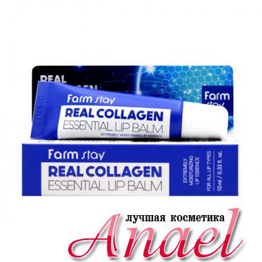 Farm Stay Экстра-увлажняющий бальзам для губ с коллагеном Real Collagen Essential Lip Balm (10 мл)
