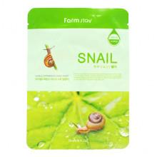 Farm Stay Улиточная тканевая маска «Видимая разница» Snail Visible Difference Mask sheet Pack (1 шт х 23 гр)