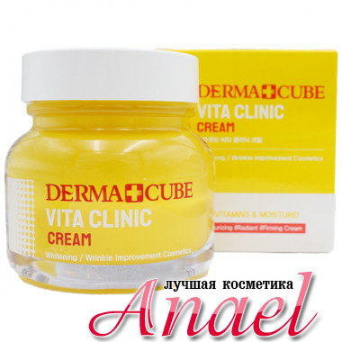 Farm Stay Витаминный отбеливающий крем для лица от морщин Derma Cube Vita Clinic Cream (60 мл)