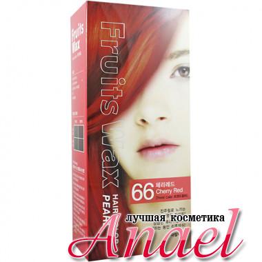 Welcos Краска для волос с эффектом ламинирования Тон 66 (Красная вишня) Fruits Wax Pearl Hair Color (60 гр + 60 мл)