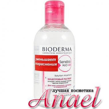 Bioderma Мицеллярная вода Сенсибио Ар против купероза и покраснений Sensibio H2O AR Solution Micellare (250 мл)