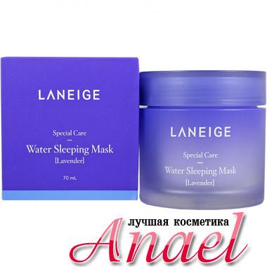Laneige Увлажняющая ночная маска-крем для лица Лаванда Special Care Water Sleeping Mask Lavender (70 мл)