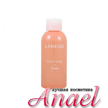 Laneige Миниатюра освежающего успокаивающего тонера  Fresh Calming Toner (50 мл)