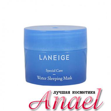 Laneige Миниатюра увлажняющей ночная маски-крема для лица Special Care Water Sleeping Mask (15 мл)