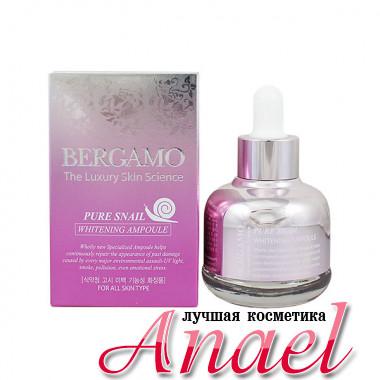 Bergamo Luxury Отбеливающая ампульная сыворотка с улиточным муцином Pure Snail Whitening Ampoule (30 мл)