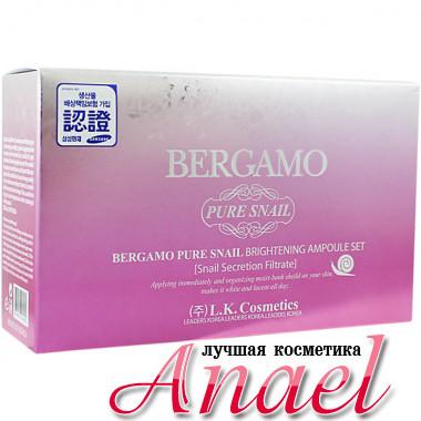 Bergamo Набор отбеливающих ампульных сывороток с муцином улитки Pure Snail Brightening Ampoule Set (4 х 13 мл)