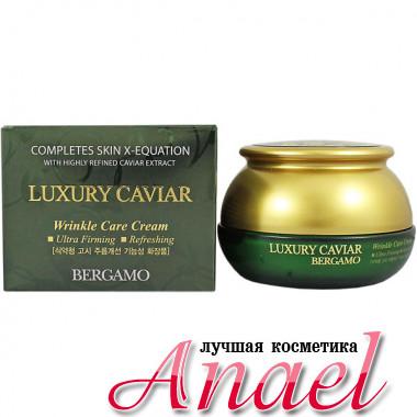 Bergamo Luxury Антивозрастной крем против морщин с экстрактом черной икры Caviar Wrinkle Care Cream (50 гр)