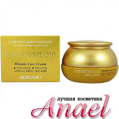 Bergamo Антивозрастной крем против морщин с коэнзимом Coenzyme Q10 Wrinkle Care Cream (50 гр)