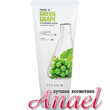 It's Skin Пенка для умывания «Зеленый виноград» Have a Greengrape Cleansing Foam (150 мл)