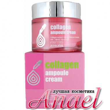 Skinine Zenzia Интенсивный восстанавливающий крем с коллагеном для лица Collagen Ampoule Cream (70 мл)