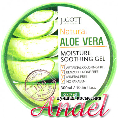 Skinine Jigott Увлажняющий успокаивающий гель с экстрактом алоэ Natural Aloe Vera Moisture Soothing Gel (300 мл)