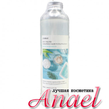 Lindsay Сыворотка-активатор для увлажнения кожи Amazing Moisture Ampoule (500 мл)