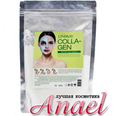 Lindsay Моделирующая альгинатная маска с коллагеном Collagen Modeling Mask (240 гр)