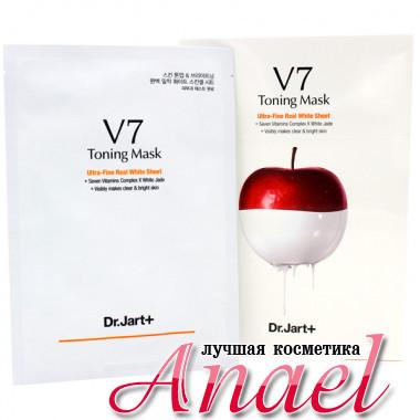 Dr. Jart+ Отбеливающая тканевая маска с комплексом витаминов V7 Toning Mask Ultra-Fine Real White Sheet (5 шт)