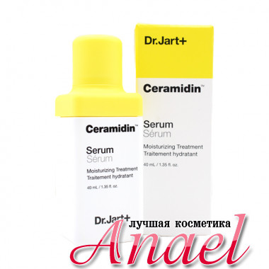 Dr. Jart+ Увлажняющая сыворотка с керамидами для лица Ceramidin Serum Moisturizing Treatment (40 мл)