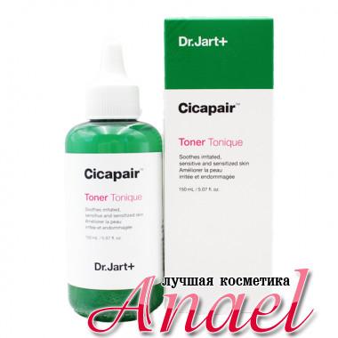 Dr. Jart+ Успокаивающий тонер с центеллой для чувствительной кожи лица Cicapair Toner (150 мл)