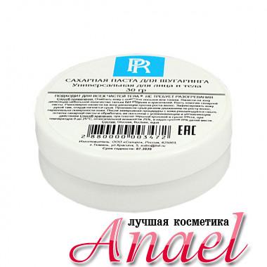 PR Универсальная сахарная паста для депиляции (шугаринга) лица и тела (30 гр)