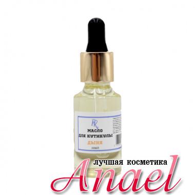 PR Питательное масло для кутикулы и ногтей «Дыня» (30 мл)