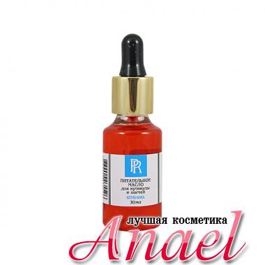 PR Питательное масло для кутикулы и ногтей «Клубника» (30 мл)