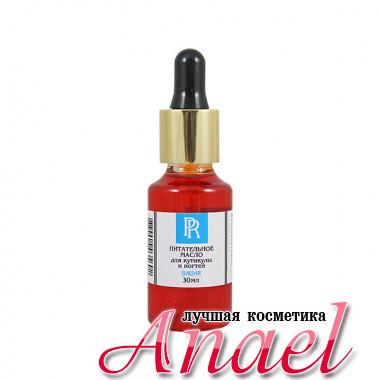 PR Питательное масло для кутикулы и ногтей «Вишня» (30 мл)