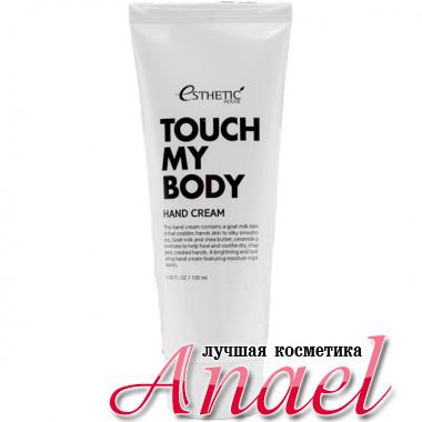 Esthetic House Крем с козьим молоком для рук Touch My Body Hand Cream (100 мл)