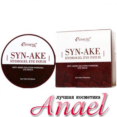 Esthetic House Антивозрастные гидрогелевые патчи со «змеиным» пептидом для контура глаз Syn-Ake Hydrogel Eye Patch (60 шт)