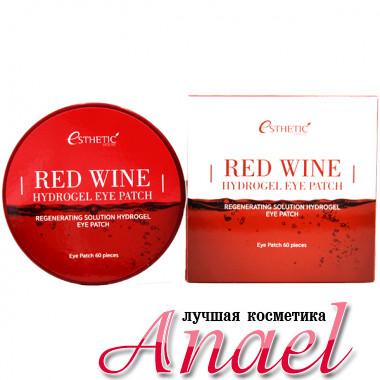 Esthetic House Гидрогелевые патчи с экстрактом красного вина для контура глаз Red Wine Hydrogel Eye Patch (60 шт)